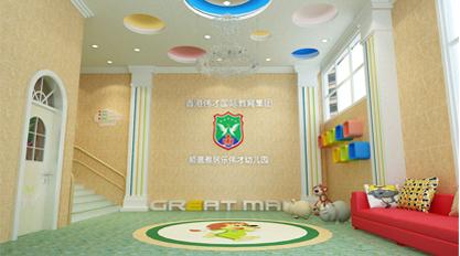 广东佛山顺德大良伟才幼儿园